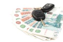 χρήματα πλήκτρων αυτοκινήτ Στοκ εικόνα με δικαίωμα ελεύθερης χρήσης