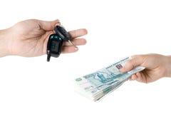 χρήματα πλήκτρων χεριών αυτ& Στοκ φωτογραφίες με δικαίωμα ελεύθερης χρήσης