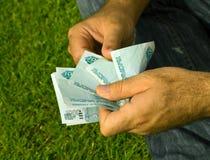 χρήματα Ρωσία s Στοκ Εικόνες