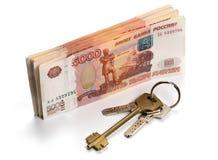 χρήματα ρωσικά μετρητών επετείου κτήμα έννοιας πραγματικό Στοκ Εικόνες