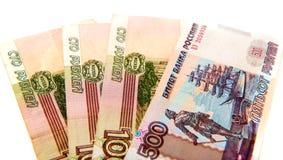 χρήματα ρωσικά μετρητών επετείου Στοκ Φωτογραφία