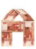 χρήματα ρωσικά σπιτιών Στοκ Φωτογραφίες