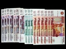 χρήματα ρωσικά Στοκ εικόνες με δικαίωμα ελεύθερης χρήσης