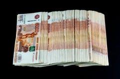 Χρήματα Ρωσικής Ομοσπονδίας Στοκ Εικόνες