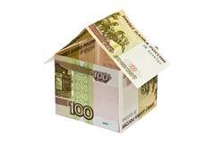 χρήματα σπιτιών στοκ εικόνα με δικαίωμα ελεύθερης χρήσης