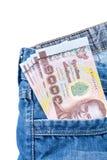 χρήματα Ταϊλανδός Στοκ Φωτογραφία