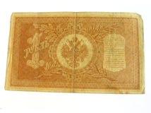 χρήματα τα παλαιά ρωσικά Στοκ Εικόνες