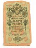 χρήματα τα παλαιά ρωσικά Στοκ εικόνες με δικαίωμα ελεύθερης χρήσης