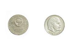 Χρήματα της Σοβιετικής Ένωσης στοκ εικόνες με δικαίωμα ελεύθερης χρήσης