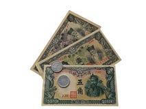 Χρήματα Manchukuo Στοκ εικόνα με δικαίωμα ελεύθερης χρήσης