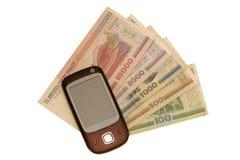 χρήματα pcp Στοκ Φωτογραφίες