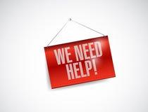 Χρειαζόμαστε το σχέδιο απεικόνισης εμβλημάτων βοήθειας Στοκ φωτογραφία με δικαίωμα ελεύθερης χρήσης