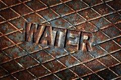 Χρησιμότητα καταπακτών καπακιών κάλυψης νερού Στοκ φωτογραφία με δικαίωμα ελεύθερης χρήσης