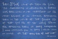 Χριστιανική βιβλική απεικόνιση μελανιού φράσης Στοκ Φωτογραφίες