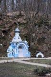 Χριστιανική εκκλησία στο βουνό Στοκ φωτογραφία με δικαίωμα ελεύθερης χρήσης