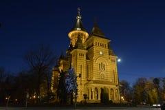 Χριστιανική Ορθόδοξη Εκκλησία - Timisoara Στοκ φωτογραφία με δικαίωμα ελεύθερης χρήσης