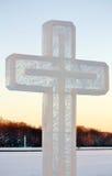 χριστιανικός διαγώνιος πάγος Στοκ φωτογραφίες με δικαίωμα ελεύθερης χρήσης