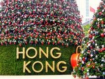 Χριστουγεννιάτικα δέντρα του Χογκ Κογκ Στοκ Φωτογραφία