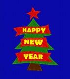 Χριστουγεννιάτικο δέντρο κινούμενων σχεδίων φιαγμένο από ύφασμα που ράβεται στο πλεκτό υπόβαθρο Στοκ Φωτογραφίες