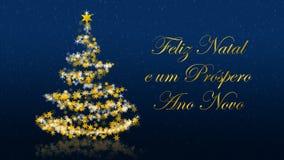 Χριστουγεννιάτικο δέντρο με τα ακτινοβολώντας αστέρια στο μπλε υπόβαθρο, πορτογαλικοί χαιρετισμοί εποχών Διανυσματική απεικόνιση