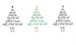 Χριστουγεννιάτικο δέντρο του Luke 2:11 Στοκ Εικόνες