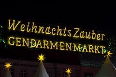 Χριστούγεννα Βερολίνο νύχτας Στοκ εικόνα με δικαίωμα ελεύθερης χρήσης