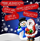 Χριστούγεννα διεθνή διανυσματική απεικόνιση