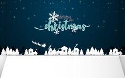 Χριστούγεννα εύθυμα  Τέχνη εγγράφου και τεχνών διανυσματική απεικόνιση