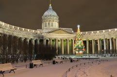 Χριστούγεννα η διανυσματική έκδοση δέντρων χαρτοφυλακίων μου arhitektury ιστορικό kazan καθεδρικών ναών μνημείο Νέο έτος ` s Αγία Στοκ Εικόνες