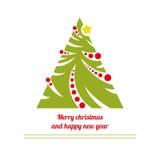 Χριστούγεννα η διανυσματική έκδοση δέντρων χαρτοφυλακίων μου Χαρούμενα Χριστούγεννα και καλή χρονιά Στοκ Φωτογραφία