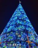Χριστούγεννα η διανυσματική έκδοση δέντρων χαρτοφυλακίων μου Στοκ φωτογραφίες με δικαίωμα ελεύθερης χρήσης