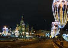 Χριστούγεννα και νέα διακόσμηση έτους στη Μόσχα Στοκ εικόνες με δικαίωμα ελεύθερης χρήσης