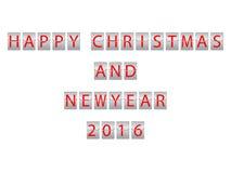 Χριστούγεννα και νέο έτος 2016 Στοκ φωτογραφία με δικαίωμα ελεύθερης χρήσης