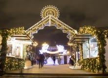 Χριστούγεννα Μόσχα Στοκ Φωτογραφία
