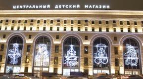 Χριστούγεννα Μόσχα Στοκ εικόνα με δικαίωμα ελεύθερης χρήσης