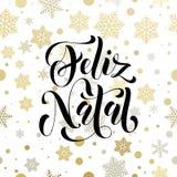Χριστούγεννα στην Πορτογαλία, γενέθλιος διακοσμητικός χαιρετισμός Feliz απεικόνιση αποθεμάτων