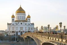 Χριστός η εκκλησία Savior στη Μόσχα, Ρωσία Στοκ φωτογραφίες με δικαίωμα ελεύθερης χρήσης