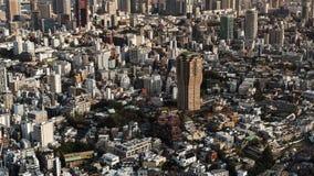 Χρονικό σφάλμα της πόλης του Τόκιο, Ιαπωνία φιλμ μικρού μήκους