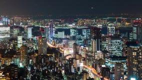 Χρονικό σφάλμα της πόλης του Τόκιο τη νύχτα, Ιαπωνία φιλμ μικρού μήκους