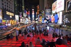 Χρονικό τετράγωνο τή νύχτα στοκ εικόνες