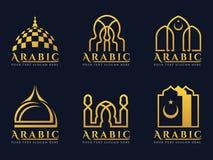 Χρυσές αραβικές πόρτες και διανυσματικό καθορισμένο σχέδιο λογότυπων τέχνης αρχιτεκτονικής μουσουλμανικών τεμενών διανυσματική απεικόνιση