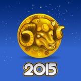 Χρυσή αίγα έτους διανυσματική απεικόνιση