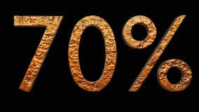 χρυσή απεικόνιση 70% Στοκ εικόνες με δικαίωμα ελεύθερης χρήσης