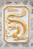 Χρυσή κινεζική διακόσμηση δράκων Στοκ Εικόνα