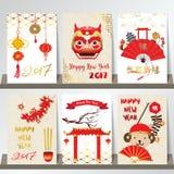 Χρυσή κόκκινη κινεζική κάρτα με το λιοντάρι, το χτύπημα, τον πίθηκο, το ναό και το φανάρι Γ ελεύθερη απεικόνιση δικαιώματος