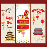 Χρυσή κόκκινη κινεζική κάρτα με το λιοντάρι, το χτύπημα, το ναό και το φανάρι κινεζικά απεικόνιση αποθεμάτων