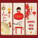 Χρυσή κόκκινη κινεζική κάρτα με το κορίτσι, το λιοντάρι, το χτύπημα, το ναό και το φανάρι chi απεικόνιση αποθεμάτων