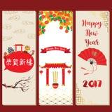 Χρυσή κόκκινη κινεζική κάρτα με το πορτοκάλι, το λιοντάρι, το χτύπημα, το ναό και το φανάρι Γ απεικόνιση αποθεμάτων