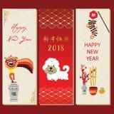Χρυσή κόκκινη κινεζική κάρτα με το σκυλί, κουτάβι, λουλούδι, χτύπημα, πορτοκάλι, βάζο απεικόνιση αποθεμάτων