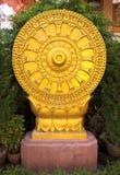 Χρυσή πέτρα SE-μΑ ορίου αδύτων σε Lampang, Ταϊλάνδη Στοκ φωτογραφία με δικαίωμα ελεύθερης χρήσης